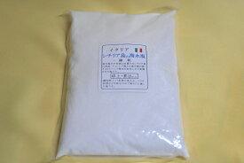 【イタリア・シチリア島トラパニ塩田海水塩(細粒)1kg】業務用3kg・10kgは更にお安くご提供出来ますのでお問合せ下さい(^^♪