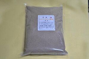 【茨城・ひたちなかの藻塩(紛粒)1kg】業務用3kg・10kgは更にお安くご提供出来ますのでお問合せ下さい(^^♪焼物・煮物・揚物にお薦め!北海道昆布と海洋ミネラル豊富な大変美味しい藻塩です(