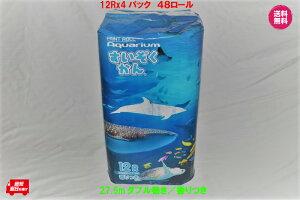 大特価♪送料無料★すいぞくかん/トイレットペーパーダブル★/香り付/12Rx4/48個入り♪たくさんの水族館のお魚さんがとてもかわいいトイレットペーパーでお魚のお勉強にもなります(^^♪ 05P0