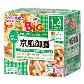 【3個セット販売】BIGサイズの栄養マルシェ 京風御膳 (ベビーフード1歳4ヶ月頃〜)