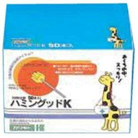 スポンジ歯ブラシ ハミングッドK (50本入)