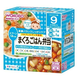【3個セット販売】栄養マルシェ まぐろごはん弁当 (ベビーフード10ヶ月頃〜)