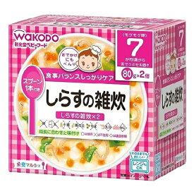 【3個セット販売】栄養マルシェ しらすの雑炊 (ベビーフード8ヶ月頃〜)