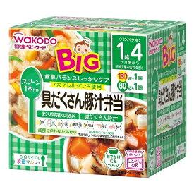 【3個セット販売】BIGサイズの栄養マルシェ 具だくさん豚汁弁当 (ベビーフード1歳4ヶ月頃〜)