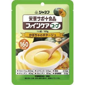 ジャネフ ファインケアスープ かぼちゃのポタージュ(栄養サポート食品)【介護食】