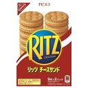 【10個セット販売】リッツ チーズ サンド