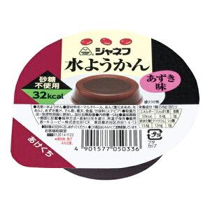 【ケース販売】ジャネフ 水ようかん あずき味 58g〔ケース入数 30〕