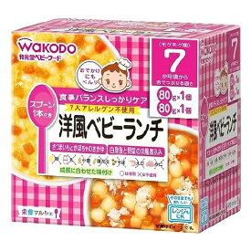 【3個セット販売】栄養マルシェ 洋風ベビーランチ (ベビーフード8ヶ月頃〜)