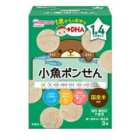 【3個セット販売】1歳からのおやつ+DHA 小魚ポンせん 3袋(ベビーフード1歳4ヶ月〜)