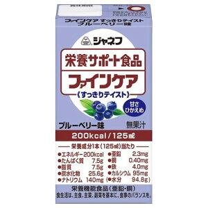 【3個セット販売】ジャネフ ファインケア すっきりテイスト ブルーベリー味(栄養サポート食品)【介護食】
