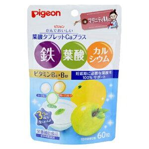 かんでおいしい葉酸タブレット カルシウムプラス (青りんご、グレープフルーツ、ヨーグルト)60粒入