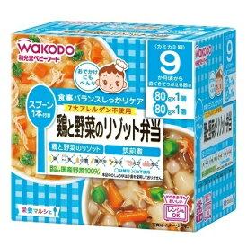 【3個セット販売】栄養マルシェ 鶏と野菜のリゾット弁当 (ベビーフード10ヶ月頃〜)