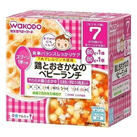 【3個セット販売】栄養マルシェ 鶏とおさかなのベビーランチ (ベビーフード8ヶ月頃〜)