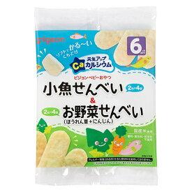 【3個セット販売】元気アップCa 小魚せんべい&お野菜せんべい (ベビーフード6ヶ月〜)
