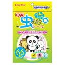 【■】【送料無料】ケアファスト 虫よけシール 66枚入