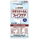 ジャネフ ファインケア すっきりテイスト ミルク味(栄養サポート食品)【介護食】