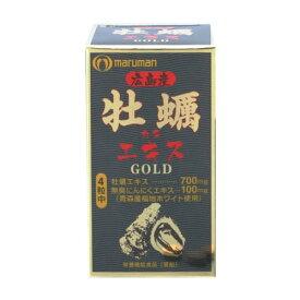 広島産牡蠣(かき)エキスGOLD 120粒