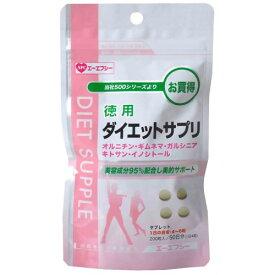 【メール便 送料無料!】エーエフシー 徳用ダイエットサプリ 200粒入