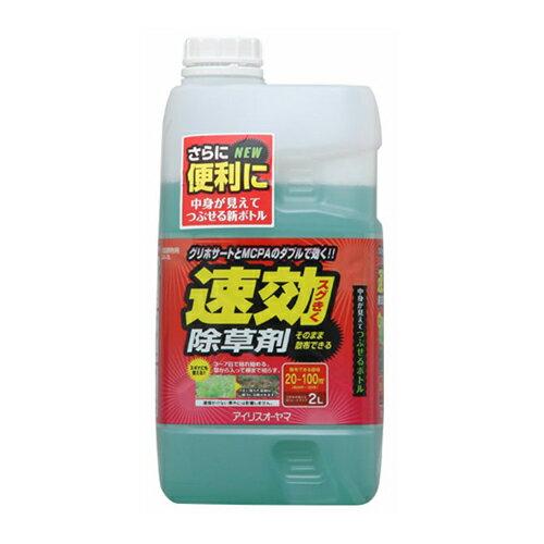 速効除草剤 2L SJS-2L【再販 値下げ!】