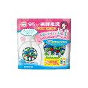 ヤシノミ洗剤本体+詰替セット 500ml+480ml