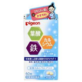 葉酸カルシウムプラス (60粒入)