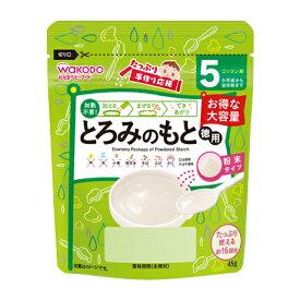 【3個セット販売】たっぷり手作り応援 とろみのもと 徳用 45g (ベビーフード6ヶ月〜)