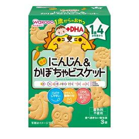 【3個セット販売】1歳からのおやつ+DHA にんじん&かぼちゃビスケット 3袋(ベビーフード1歳4ヶ月〜)
