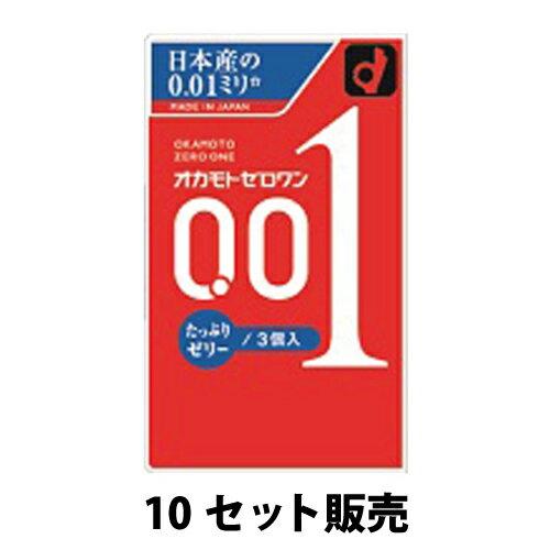 【送料無料】【お買い得!】オカモト ゼロワンたっぷりゼリー 3個入×10個セット