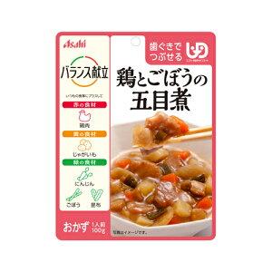 【3個セット販売】バランス献立 鶏とごぼうの五目煮 100g/介護食 区分2