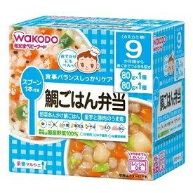 【3個セット販売】栄養マルシェ 鯛ごはん弁当 (ベビーフード10ヶ月頃〜)