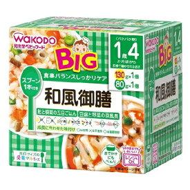 【3個セット販売】BIGサイズの栄養マルシェ 和風御膳 (ベビーフード1歳4ヶ月頃〜)
