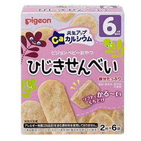 【3個セット販売】元気アップカルシウム ひじきせんべい (2枚×6袋入) (ベビーフード6ヶ月〜)