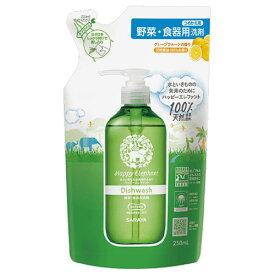 ハッピーエレファント 野菜・食器用洗剤リフレッシュ つめかえ用 250ml