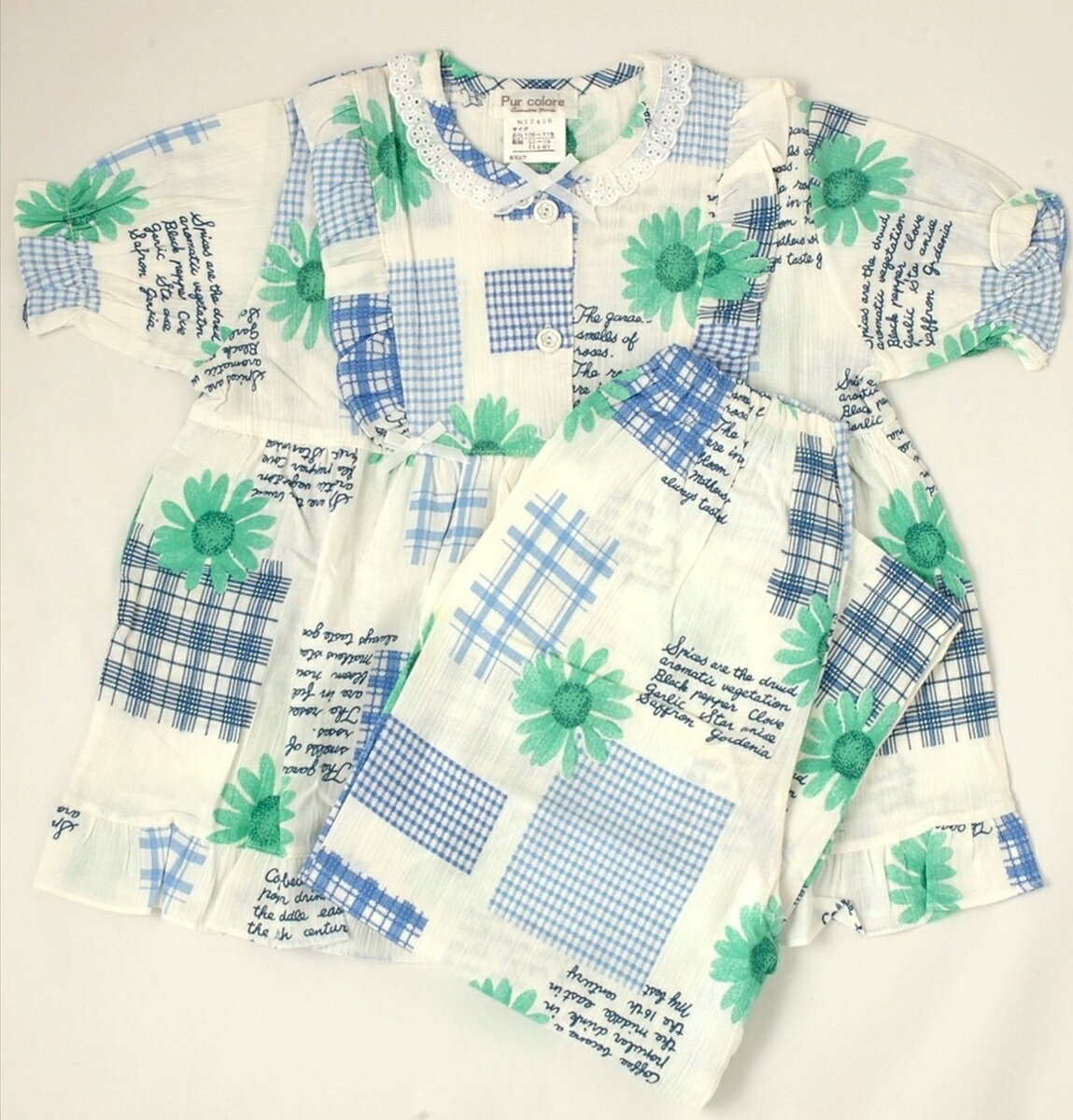 子どもパジャマ レディースパジャマ 日本製 半袖【夏物】綿100% 女児クレープひまわり柄プリントパジャマ キッズ 婦人 100cm〜130cm M・Lサイズ