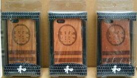 iPhone5対応 木製iPhoneケース 【番】 3種類 【楽ギフ_包装選択】【楽ギフ_メッセ入力】