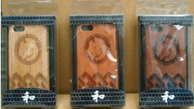 iPhone5対応 木製iPhoneケース 【め】3種類 【楽ギフ_包装選択】【楽ギフ_メッセ入力】