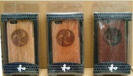 iPhone5対応 木製iPhoneケース 【三つ巴】 3種類 【楽ギフ_包装選択】【楽ギフ_メッセ入力】