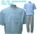 メンズパジャマ 紳士パジャマ 半袖【楽ギフ_包装選択】綿100% 日本製 ナイトウェア