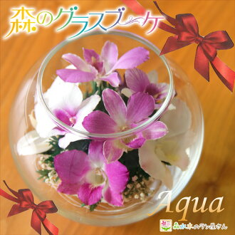 """Assured delivery & management-free! Lasts longer than the forest glass bouquet [Aqua] preserved!  Very fine! To continue to bloom so well! Popular vote ' ask nice Award """"received BFA"""