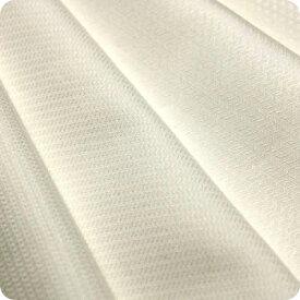 生地の森 超高級コーマ糸使用コットンドビーシリーズ50cm単位