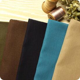 ■■ これは生地サンプルです ■■エジプトコーマ糸使用!超高級コットンボイル 無地染めタイプ