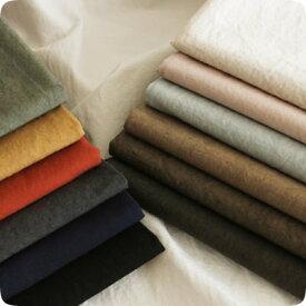 ■■ これは生地サンプルです ■■【 日本製 】オリジナル!天日乾燥した綿麻生地