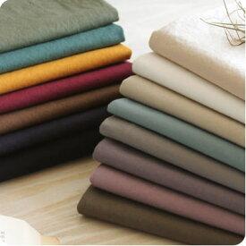 【綿生地 無地 厚手 18色】生地の森 洗いこまれたコットンキャンバスパンツやスカート、ジャケットからバッグや小物など幅広い用途に。