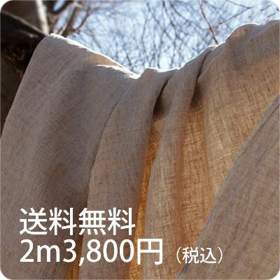 【2m販売】【国内送料無料】生地の森洗って洗ってラミーリネン1/25番手キナリ