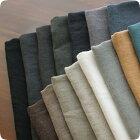 生地布|洗った綾織りアンティーク風ラミーリネン【オリジナルラミーリネン無地ツイル】