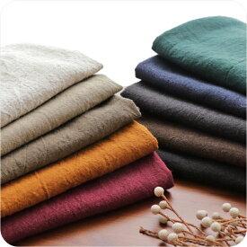 生地の森 洗いこまれた平織りリネンウール1/60番手50cm単位布 無地