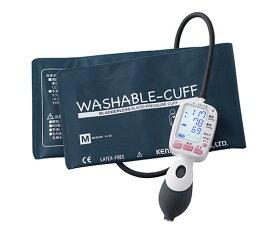 ワンハンド電子血圧計 レジーナII KM-370(ウォッシャブルカフ付きタイプ)【ケンツメディコ】【医療用血圧計】【病院仕様血圧計】【ケンツメディコ】【レジーナ血圧計】【レジーナ2血圧計】