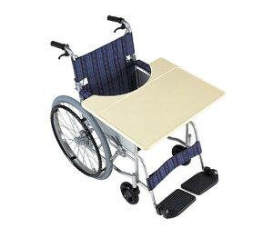 車椅子用テーブル TY070E【車イステーブル】【補助テーブル】