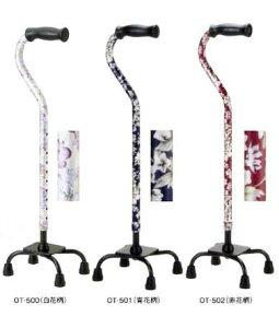 マキテック アルミ製4点支柱杖 50シリーズ 1本【非課税】【安全杖】【杖】【歩行杖】【多点杖】