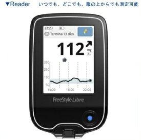 フリースタイルリブレ 本体Reader・センサー1箱 2点セット【糖尿病】【血糖値測定】【グルコース測定】